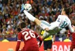 Bale_COVERkick.vresize.1200.630.high_.36.jpg
