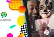 messenger-kids_video-chat-en-fr-es-1-1.png