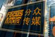 focus-media.png