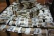 cash-pile.jpg