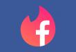 facebook-meetups-matchmaker-tinder1.png