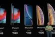Iphone-Models.png