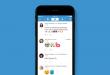 venmo-feed-emojis.png
